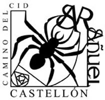 Sello de Arañuel, provincia de Castellón